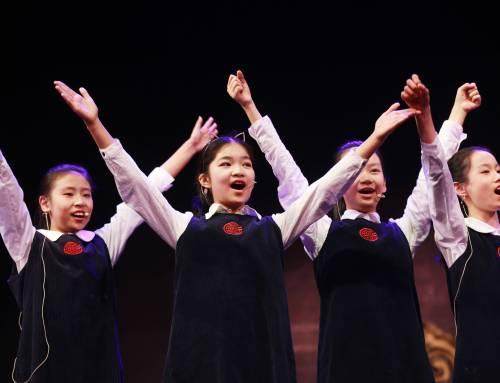 [每日一校] 北京市朝阳区芳草地国际学校